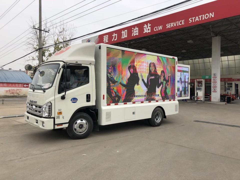 福田康瑞LED广告宣传车厂家