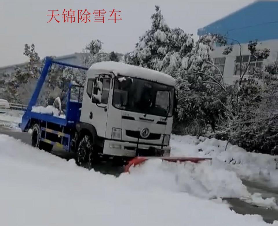 东风天锦除雪车