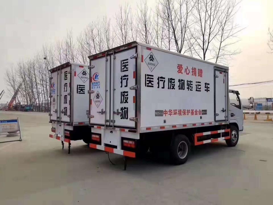 程力医疗废物转运车厂家