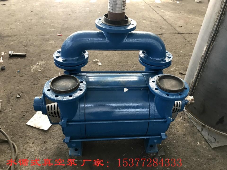 水循环吸污泵