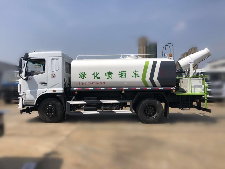 东风华神12吨雾炮洒水车